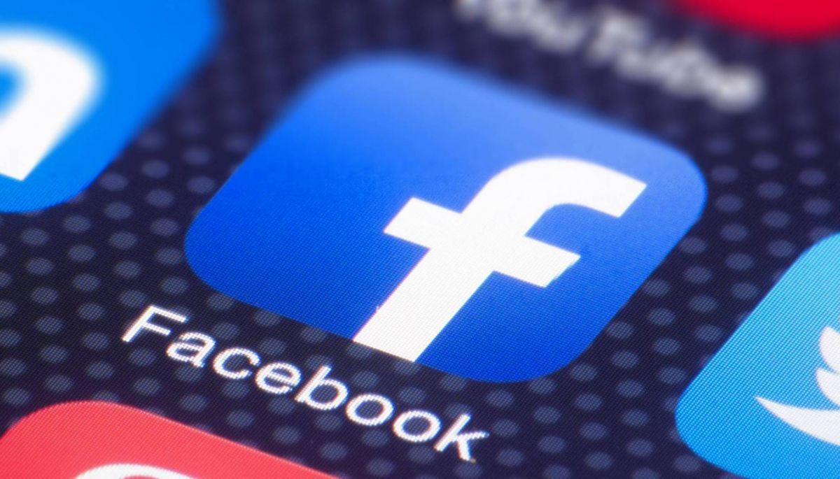 WSJ: Facebook призупиняє випуск нових продуктів