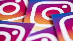 Instagram пропонуватиме підліткам відпочити від соцмережі