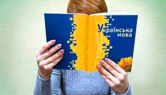 У «Вікіпедії» стартував марафон «Тиждень української мови»