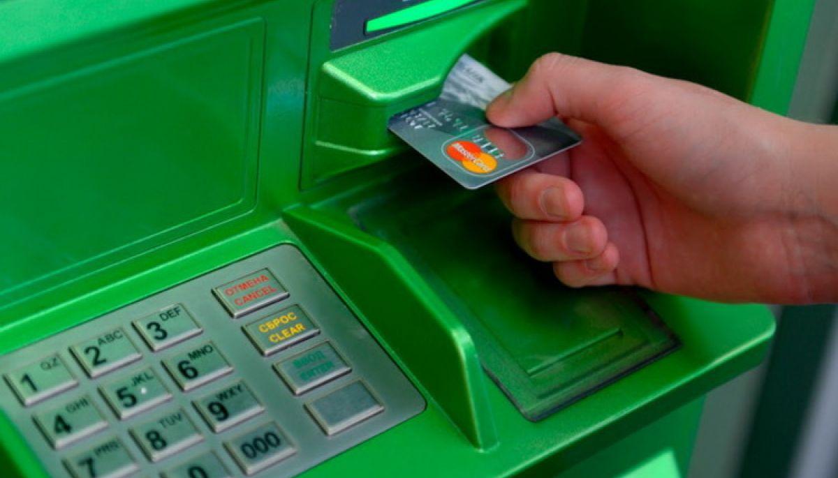 ПриватБанк обмежить кількість переказів з картки на картку до 100 на місяць