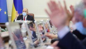 Фейк: Кабмін заборонив невакцинованим подорожувати між областями України