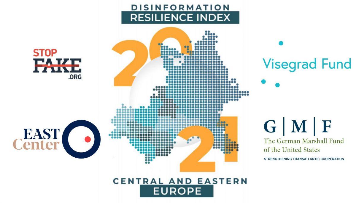 Україна показала найвищу стійкість до дезінформації Росії і Китаю серед 10 країн, — дослідження