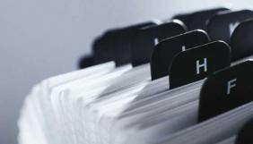 «Персональне досьє»: історія Кетрін Ґрем, яка зробила Washington Post найвідомішою газетою світу