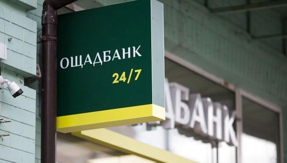 Ощадбанк у тіктоці запустив рекламу під музику гурту «Арія», який гастролює окупованим Кримом (ВІДЕО)