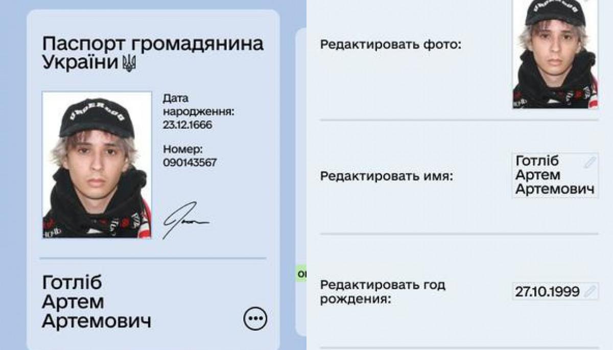 Шахраї торгують фейковим додатком «Дія» з COVID-сертифікатами та документами для неповнолітніх