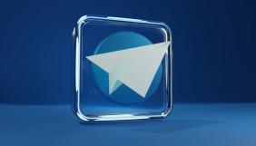 Центр протидії дезінформації склав перелік телеграм-каналів, які просувають проросійські наративи