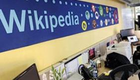 Журі «Wiki любить пам'ятки-2013» оголосило дві нові номінації