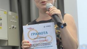 У Києві нагородили переможців конкурсу «Якими повинні бути місцеві ЗМІ»