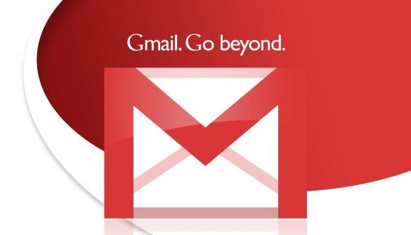 Gmail запровадить підтримку кириличних адрес електронної пошти
