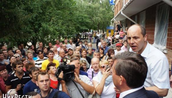 Події у Врадіївці «прославили» Україну