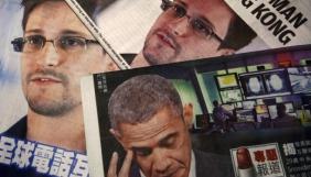 Шпигунська пастка для Сноудена