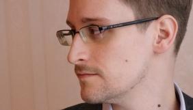 Сноуден просить дозволу залишитися в Росії ще на один рік – ЗМІ