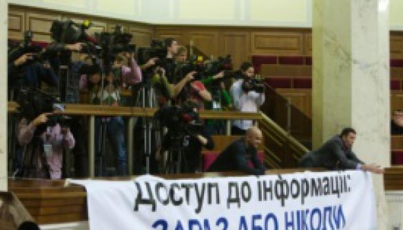 ІРРП запрошує на тренінг «Ефективні інструменти доступу до інформації та захисту прав журналістів»