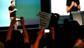 Конференцію Google двічі переривали протестувальники