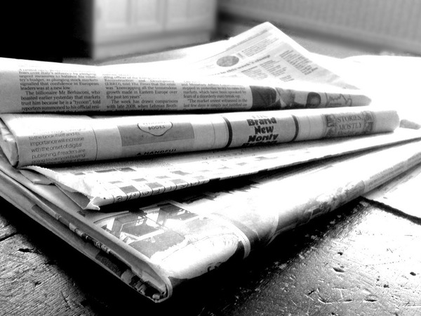В очікуванні змін, або Роздуми над газетою «Вести»