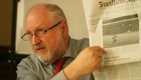 Frankfurter Allgemeine Zeitung: німецький паперовий монстр