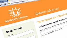 Російська соцмережа «Одноклассники» пояснила, чому видаляє дописи із критикою Путіна