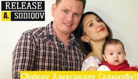 У Таджикистані зник відомий блогер, докторант канадського університету Олександр Содиков