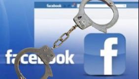 Проти користувача Facebook порушили кримінальну справу за заклики до повалення конституційного ладу