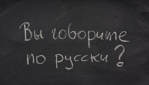 У Росії пропонують штрафувати за «невиправдане використання» іноземних слів