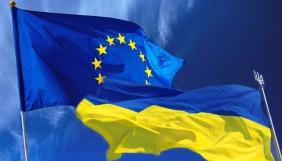 Експерти підготували нову версію спростування найпоширеніших міфів про ЄС та Україну