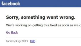 Соцмережа Facebook не працювала щонайменше близько півгодини
