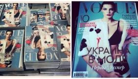 Естетика, політика і Vogue