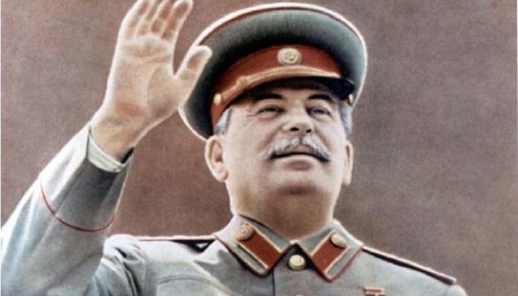 «Сталін з нами» та інші оповіді про сталінізм