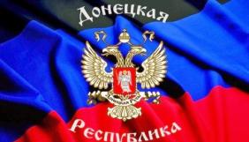 В РНБО заявляють, що російських терористів вербують у соціальних мережах