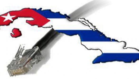З'їсти кабель по-кубинськи