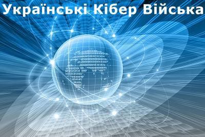 Програміст із Києва домігся блокування рахунків лідера ЛНР
