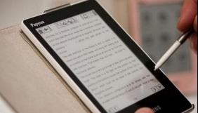Е-чтиво, або Пропаганда читання в інтернеті