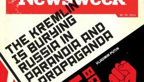 «Путін – Росії: Ми поховаємо себе самі» - топова стаття нового номеру журналу Newsweek