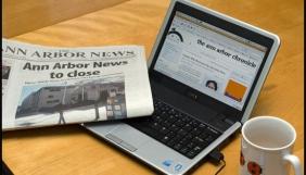Традиційні медіа досі домінують над онлайновими