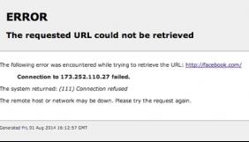 Вчора Facebook знову був недоступним по всьому світу