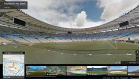 У Google Street View з'явилися зображення всіх стадіонів Чемпіонату світу з футболу у Бразилії
