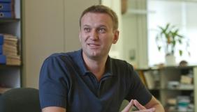 Російська служба з виконання покарань просить заарештувати Олексія Навального