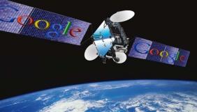 Google витратить понад 1 мільярд доларів на розширення доступу до інтернету