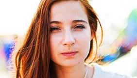 Юлія Кочетова: «Реальні тільки життя і смерть, решта ― деталі»