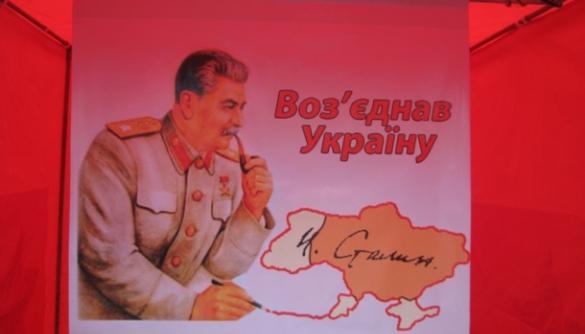 Сталінська й післясталінська міфологія: «об'єднання України»