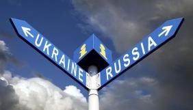 Первая смысловая война в мире (Украина, Крым, Россия)