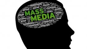 Чи можливо виміряти вплив журналістики?