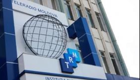 ЗМК Молдови: який шлях оберуть? Частина І