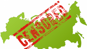 В Росії іноземні сайти примусять реєструватися в Роскомнагляді