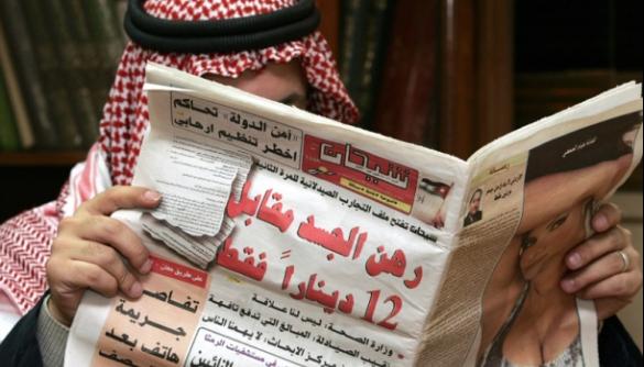 Медіалистівка з Йорданії