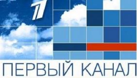 У Латвії за необ'єктивне висвітлення подій в Україні оштрафували російськомовний телеканал