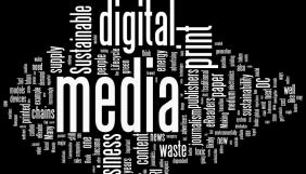 «Університет Журналістської Майстерності» запрошує на 9-ий навчальний модуль з використання сучасних технологій