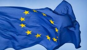 Язик до Європи доведе