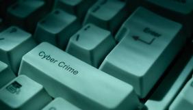 В СБУ розповіли про кібератаки та інші інформаційні загрози під час виборів