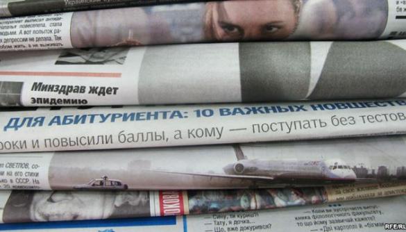 Як джинсувала регіональна преса у травні 2012-го